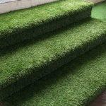 grass fake walk